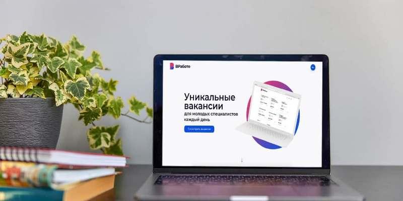 У пользователей сервиса «ВРаботе» появились новые возможности трудоустройства. Фото: mos.ru