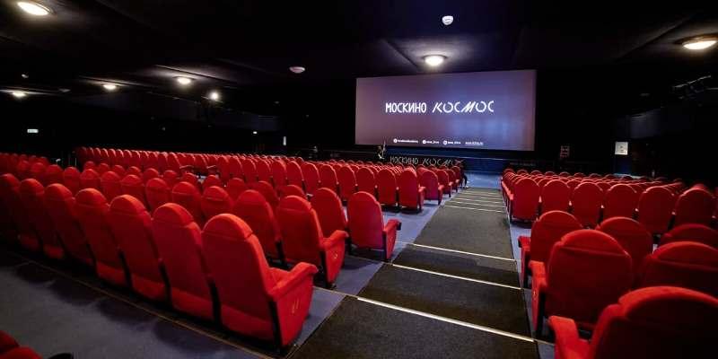 «Москино» ждет зрителей в своих кинотеатрах в новом сезоне. Фото:  mos.ru