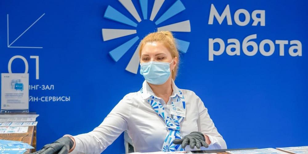 Жителям Москвы доступны 340 тысяч вакансий. Фото:   mos.ru