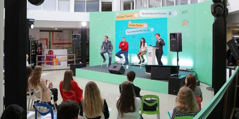 Руководители ведомств поделились с молодежью опытом работы на государственной службе. Фото: mos.ru