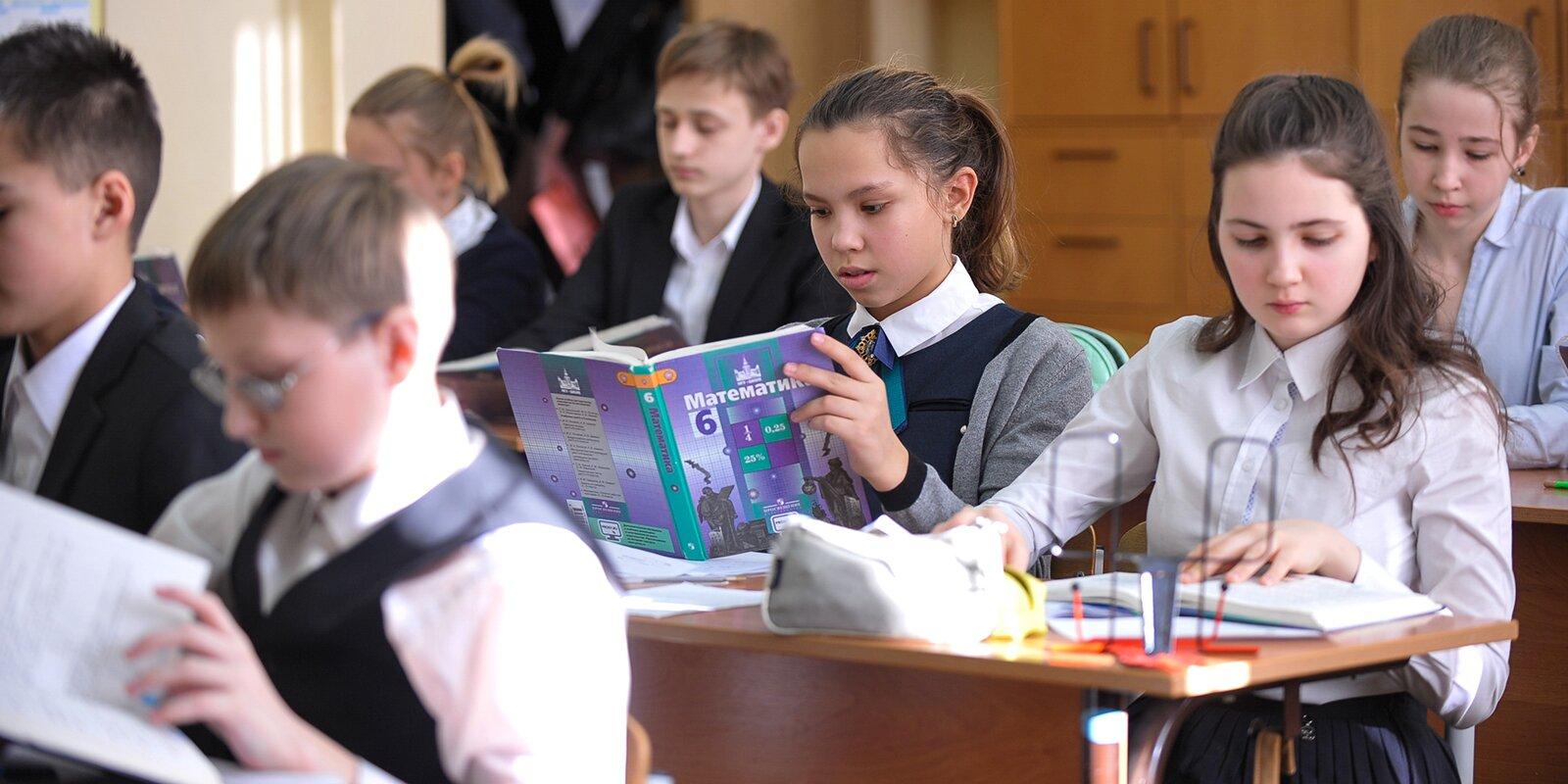 Школа № 167 стала партнером Музея Победы. Фото:  mos.ru