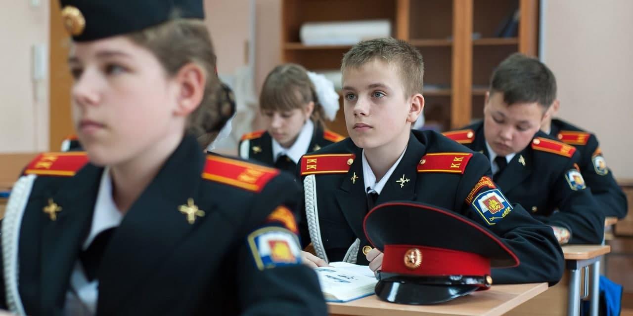Кадеты школы № 167 посетили Дворец культуры и техники МАИ. Фото:  mos.ru