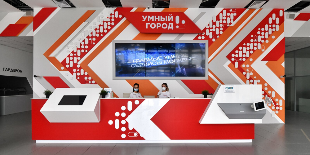 В Москве работает лаборатория для апробации инновационных решений на основе 5G. Фото Ю. Иванко. Mos.ru