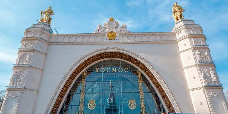 Программу празднования подготовила Москва к юбилейному Дню космонавтики. Фото: mos.ru