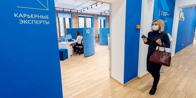 Один из самых низких в мире уровней безработицы зафиксирован в Москве. Фото: mos.ru