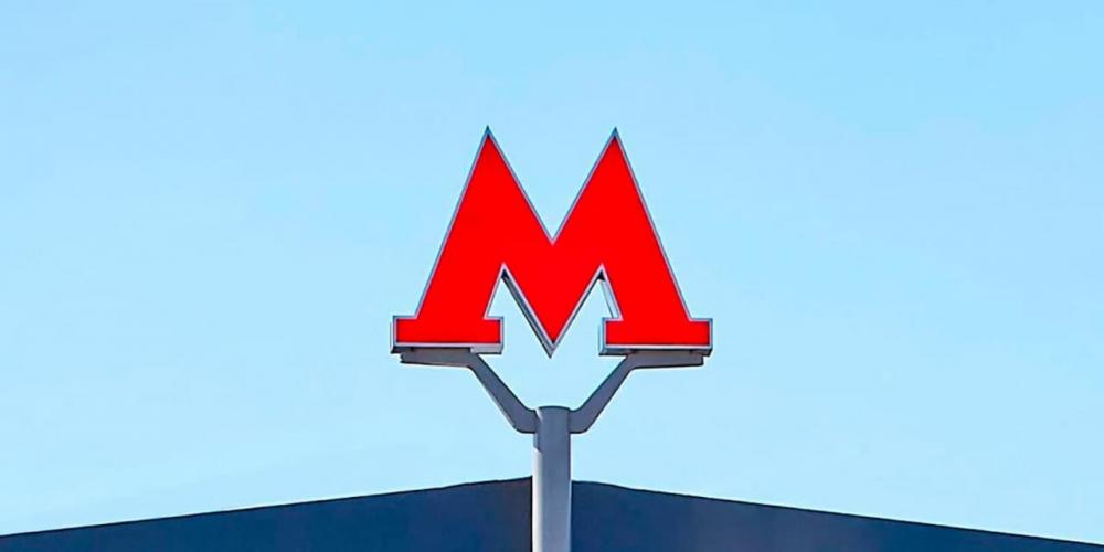 В 2022 году в Москве построят северный вестибюль станции метро «Окружная». Фото: mos.ru